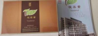 茯茶素类功能提取物的含量与质量与科技调控冠突散囊菌对茶叶的发酵质量及效率密不可分