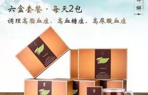 喜欢喝茶。但感觉冲泡茯茶素很方便,可以喝茯茶素来养护健康吗?