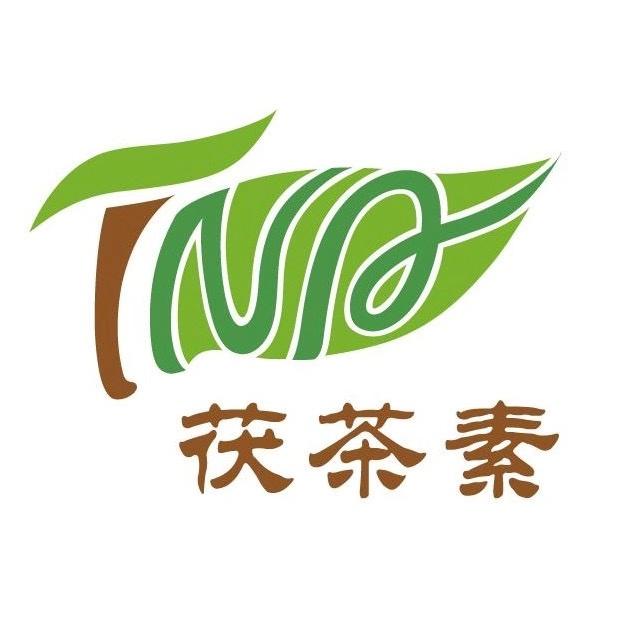 茯茶素是黑茶经过散茶发花技术后端发酵,经纯物理及技术提取而成