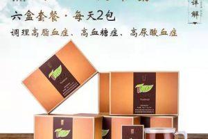 深圳茯茶素